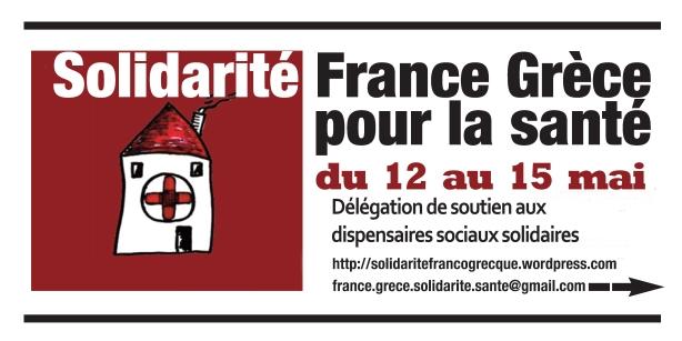 leaflet gr--ce_leaflet_Page_1 copy2