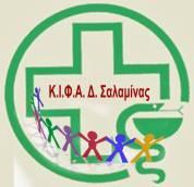 logo4salamina