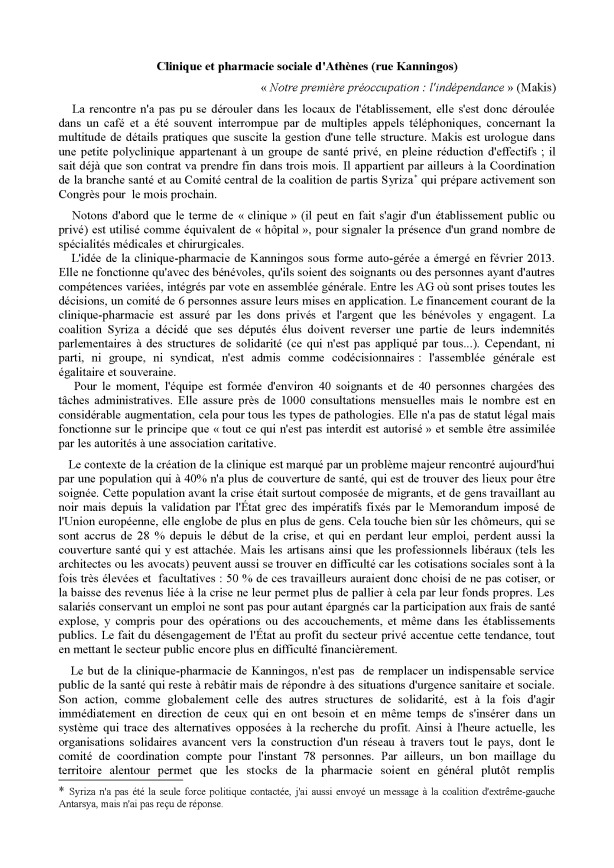 clinique-pharma_Page_1