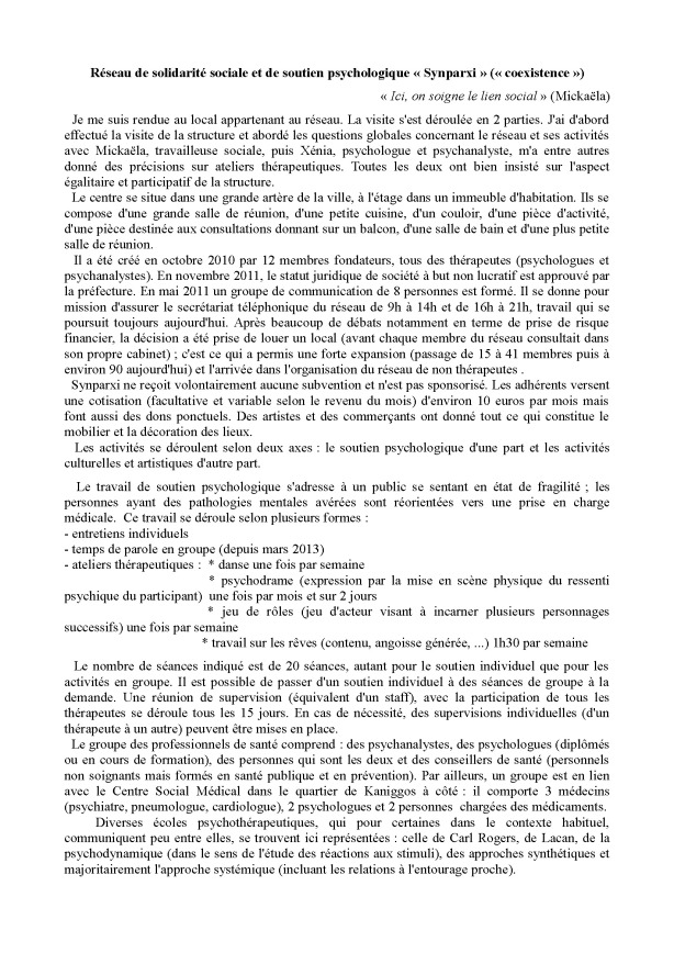 Synparxi_Page_1