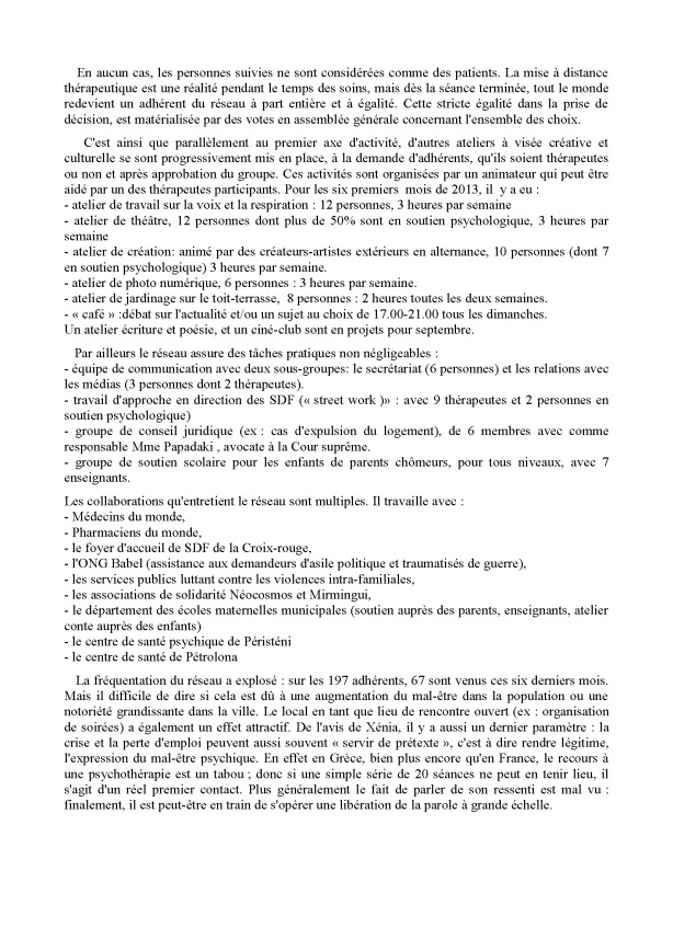 Synparxi_Page_2