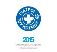 mdmgreece-calendar-2015-01-328x300