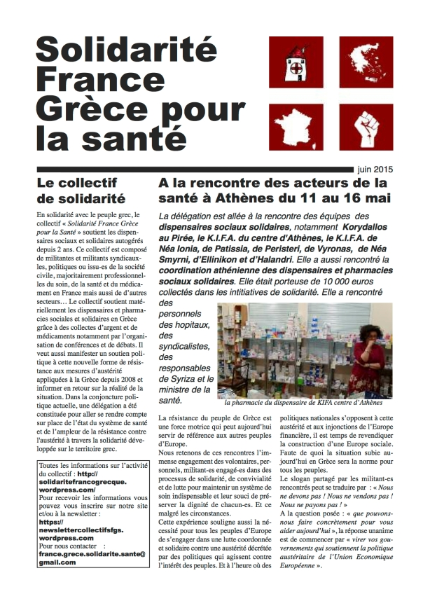 4 pages solidarite-france-gr??ce-juin 2015_4 pages-2