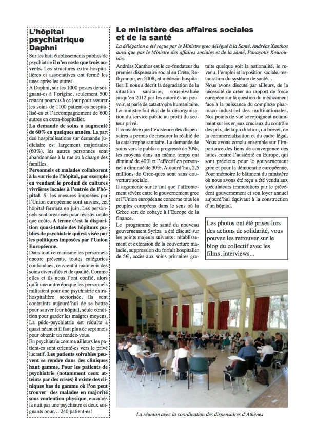 4 pages solidarite-france-gr??ce-juin 2015_4 pages-23
