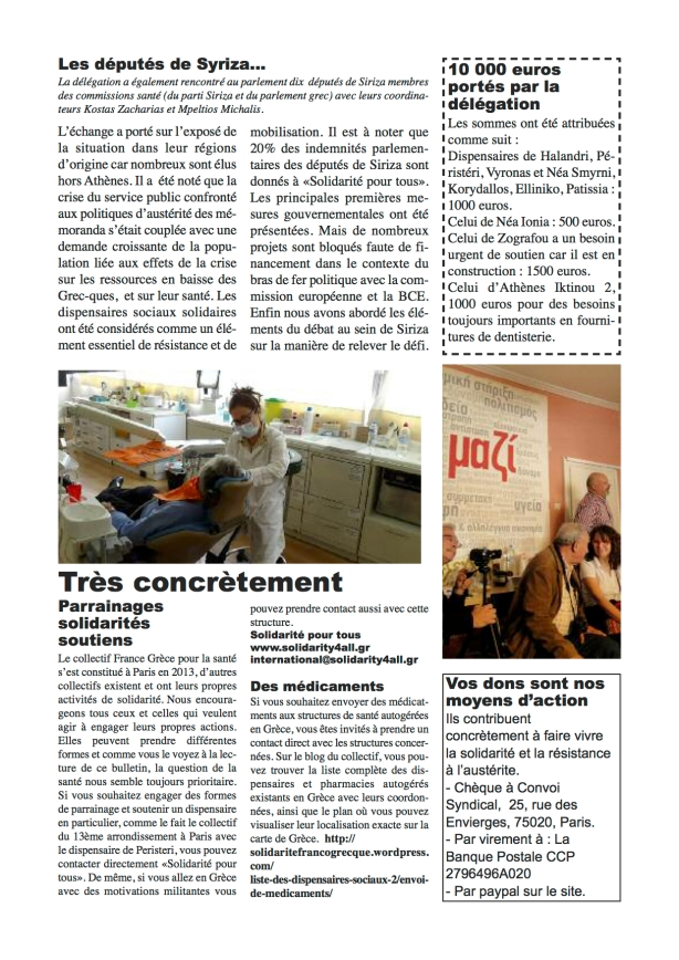 4 pages solidarite-france-gr??ce-juin 2015_4 pages-24