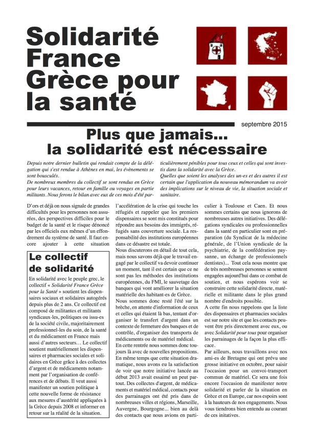 2pages solidarite-france-gr??ce-septembre