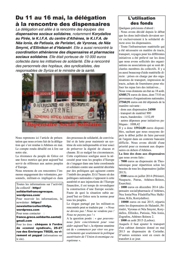 2pages solidarite-france-gr??ce-septembre2