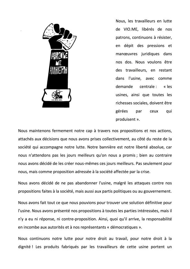 Vio.ME. Tract + Catalogue Produits